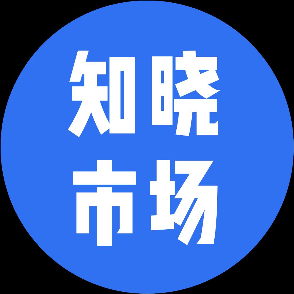 知晓市场 icon