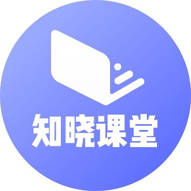 知晓课堂 icon