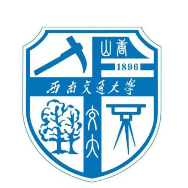 西南交通大学 icon